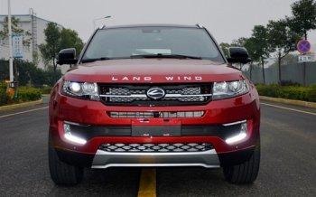 Jaguar Land Rover kiện công ty Trung Quốc nhái xe