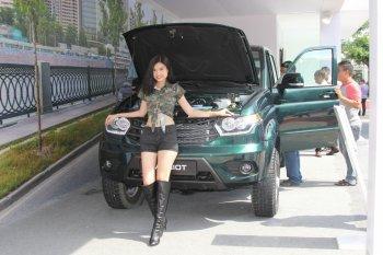 """Dân Sài Gòn trố mắt xem xe """"Liên Xô"""" ở triển lãm VIMS 2016"""