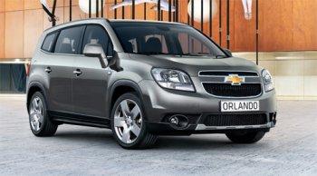 GM Việt Nam triệu hồi hơn 500 xe Chevrolet Orlando lỗi nút khởi động