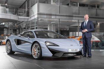 McLaren cán mốc 10.000 xe trong 5 năm