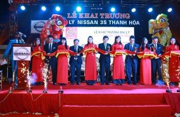 Nissan Việt Nam liên tiếp mở thêm 2 đại lý 3S