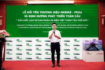 Xe điện HKbike đổi tên thành PEGA