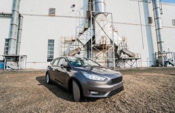 Ford Focus Trend mới: trang bị động cơ EcoBoost 1.5L và mức giá cạnh tranh