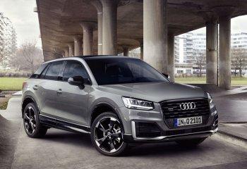 Audi Q2 nhận giải vàng do hội thiết kế Đức tặng