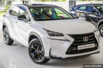 Lexus ra mắt phiên bản đặc biệt của dòng NX tại Malaysia