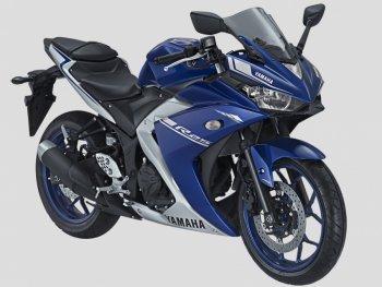 Yamaha YZF-R25 2017 thay áo mới