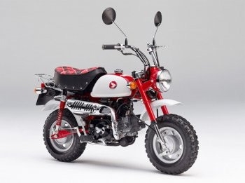 "Honda Monkey bị ""khai tử"" sau nửa thế kỷ"
