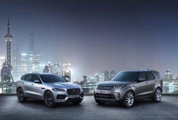 Jaguar Land Rover lần đầu tiên bán được hơn 600.000 xe