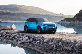 Range Rover Evoque với màu sơn lạ mắt