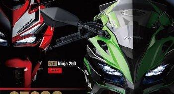 Kawasaki Ninja 300 mới dự kiến ra mắt vào cuối năm