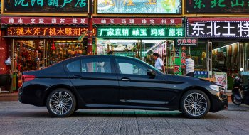 """Xe BMW """"made in China"""" có thể được bán trên toàn cầu"""