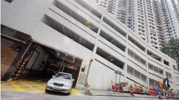 Chi 15 tỷ đồng mới có chỗ đậu xe ở Hong Kong