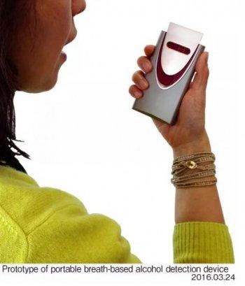 Công nghệ đo nồng độ cồn bằng chìa khóa xe hơi sắp thành hiện thực