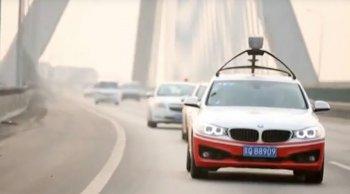 Baidu bị điều tra vì thử nghiệm xe tự lái trên đường công cộng