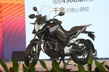 Honda ra mắt xe Adventure cỡ nhỏ CB190X tại Trung Quốc