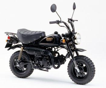 """Honda khai tử xe """"khỉ"""" Monkey Z50M"""