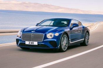 Bentley Continental GT 2018 chính thức lộ diện