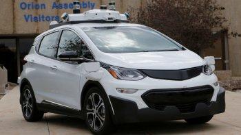 Xe tự lái GM gặp 6 vụ va chạm chỉ trong 1 tháng