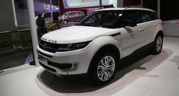 Land Rover giấu xe concept vì sợ Trung Quốc nhái