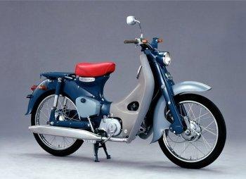 Honda Super Cub thứ 100 triệu xuất xưởng
