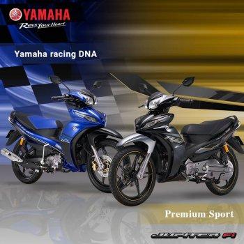 Yamaha Jupiter FI 2017 ra tem mới, giá không đổi