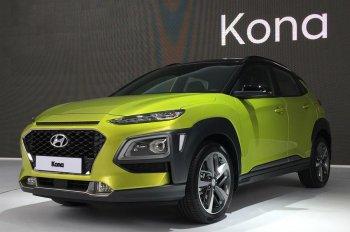 Công nhân Hyundai đình công, ngừng sản xuất Kona ngay trước thời điểm ra mắt