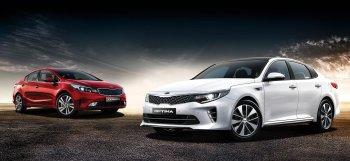 Giảm 50 triệu đồng, Kia Optima 2.0 AT rẻ nhất phân khúc sedan hạng D
