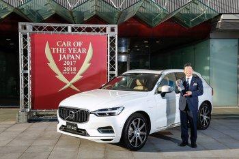 Danh hiệu Xe của năm Nhật Bản bất ngờ thuộc về Volvo XC60