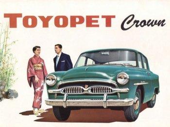 Ngày này năm xưa: 60 năm xe Nhật tấn công thăm dò tiên phong vào thị trường Mỹ