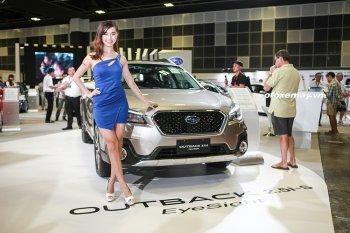Subaru Outback mới nổi bật với hệ thống an toàn EyeSight