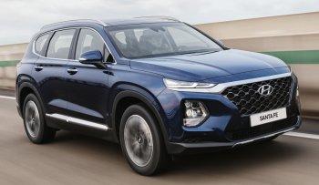 Cận cảnh Hyundai Santa Fe 2019 vừa ra mắt tại Hàn Quốc