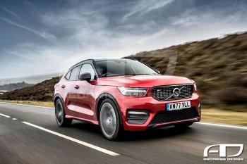 Đăng ký tên gọi XC50, Volvo chuẩn bị trình làng mẫu xe hoàn toàn mới ?