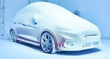 """""""Nhà máy tạo thời tiết"""" của Ford  có gì đặc biệt"""