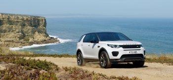 Land Rover Discovery Sport ra mắt phiên bản đặc biệt