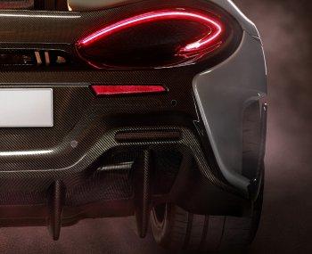 McLaren tiết lộ siêu xe mới, ra mắt vào cuối tháng này