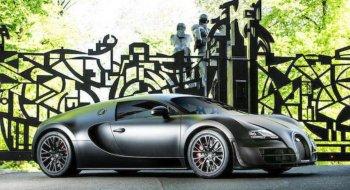 Bugatti Veyron Super Sport hàng hiếm lên sàn đấu giá