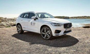 Xe Volvo sẽ làm từ nhựa tái chế