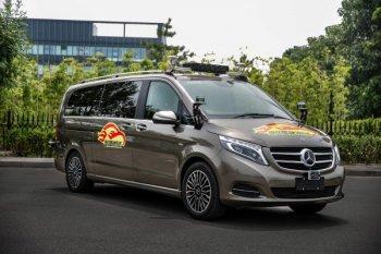 Daimler được cấp phép thử nghiệm xe tự lái tại Trung Quốc