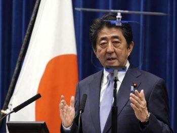 """Thủ tướng Nhật Bản: Mỹ tăng thuế ôtô làm """"tổn thương"""" kinh tế toàn cầu"""