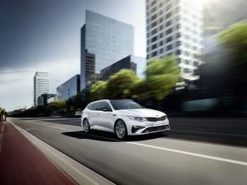 """Kia Optima nâng cấp """"thời thượng"""", giá bán gần 29.000 USD"""
