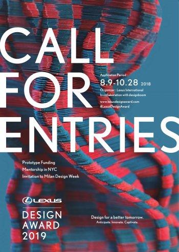 Giải thưởng thiết kế Lexus 2019 nhận bài dự thi đến hết ngày 28/10