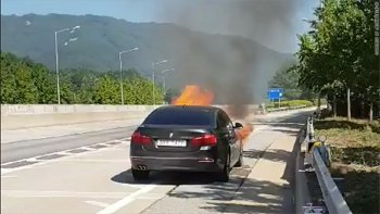 Hàn Quốc cấm hàng chục nghìn xe BMW nguy cơ cháy