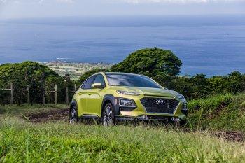 Hyundai Kona dẫn đầu phân khúc xe cỡ nhỏ về công nghệ