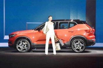 Volvo XC40 mới động cơ tăng áp, 230km/h, giá 1,7 tỷ đồng