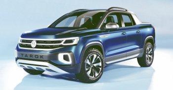 Trình làng xe bán tải hoàn toàn mới Volkswagen Tarok concept