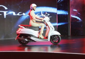 Yamaha Việt Nam ra mắt xe ga 125cc Grande Hybrid ABS giá từ 45,5 triệu đồng