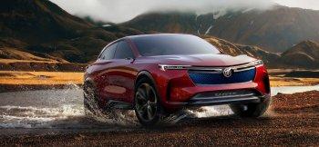 8 mẫu concept 2018 định hướng phát triển xe hơi tương lai