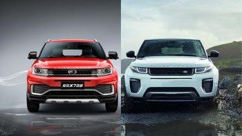 "Jaguar Land Rover thắng kiện Landwind trong vụ ""xe nhái"""