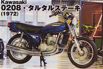 Kawasaki Square-Four 750 - siêu môtô chết yểu