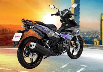 """Yamaha ra mắt Exciter 150 phiên bản giới hạn đậm chất """"phố"""""""